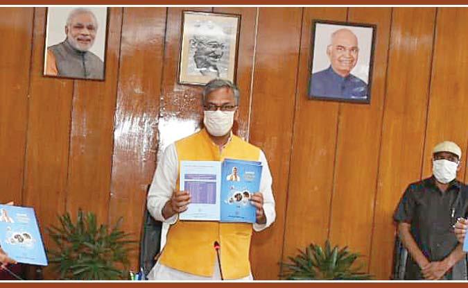 मुख्यमंत्री स्वरोजगार योजना का हुआ शुभारम्भ