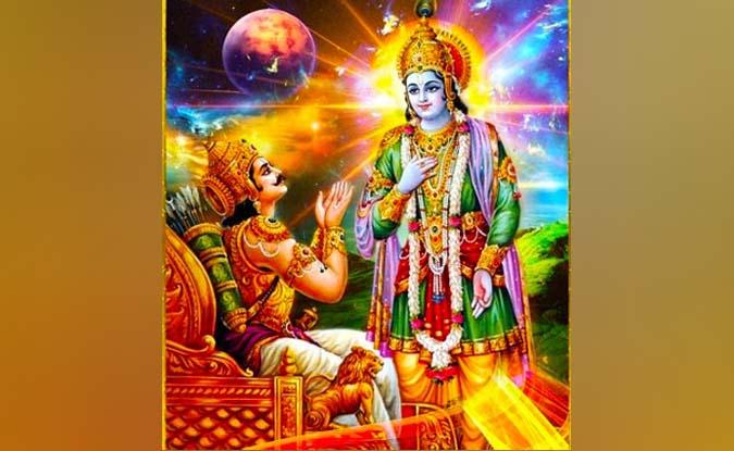 समूचे विश्व को सम्मोहित किया है गीता के मानवतावादी चिंतन ने
