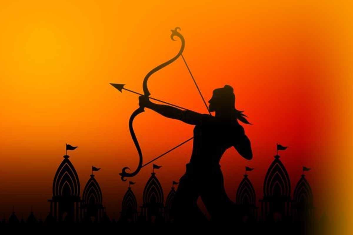 राम और उनका राम राज्य