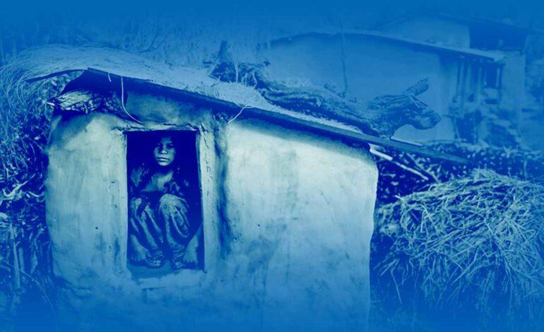 पहाड़ में महिलाओं के मासिक धर्म के वो पांच दिन