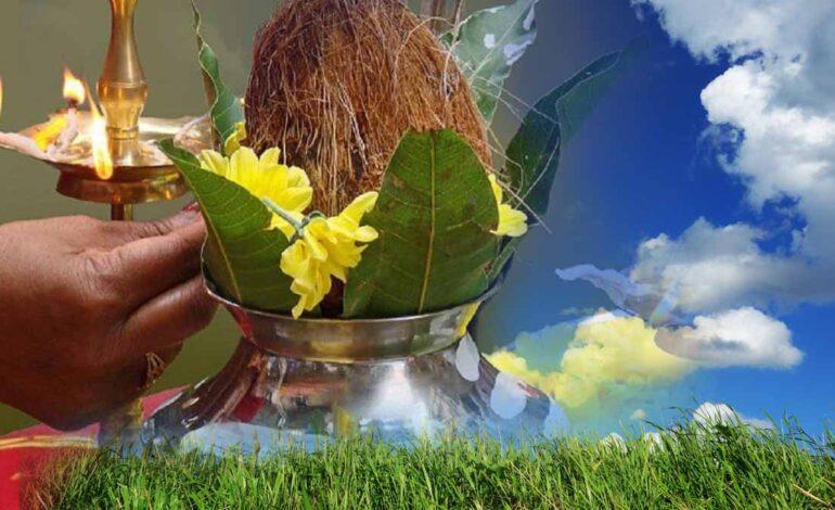 अक्षय तृतीया : कृषि सभ्यता और मानसूनों के पूर्वानुमान का पर्व