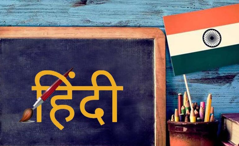 हिंदी में हत्यारे पहचान लिए जाते हैं!