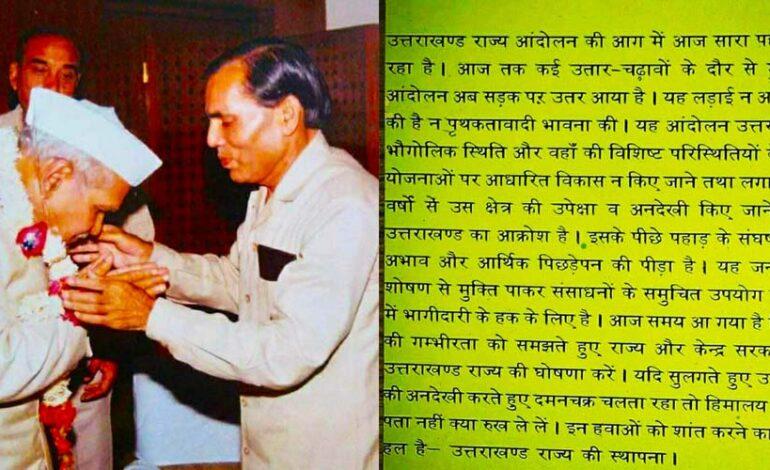 हिंदी प्रशासनिक शब्दावली के निर्माण में संस्कृत का योगदान